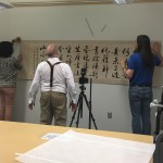 "How We Digitize: Imaging UBC's ""Gazing at Taishan"" poem"