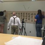 """How We Digitize: Imaging UBC's """"Gazing at Taishan"""" poem"""